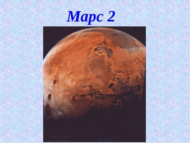 5- сұрақ Коперник теориясы бойынша әлемнің құрылысы қандай, ол жүйе қалай ата...