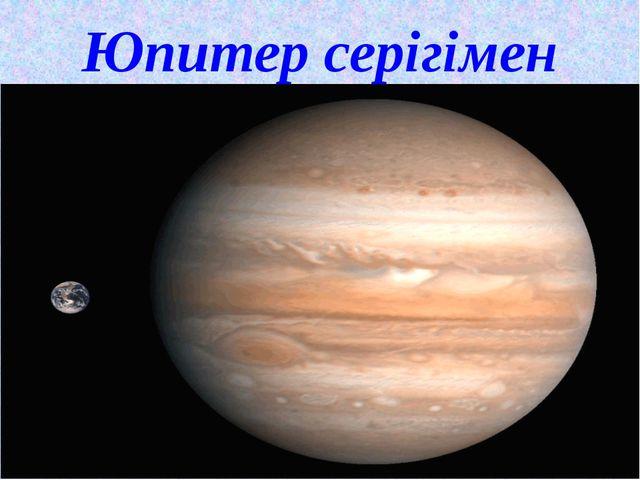6- сұрақ Коперниктің ілімін жақтаушылар кімдер еді?