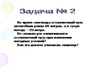 hello_html_m1c5333f4.png
