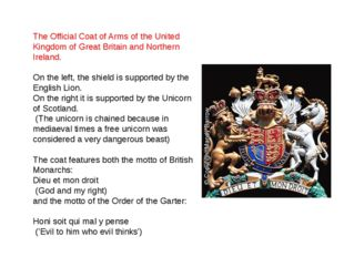 The Official Coat of Arms of the United Kingdom of Great Britain and Norther