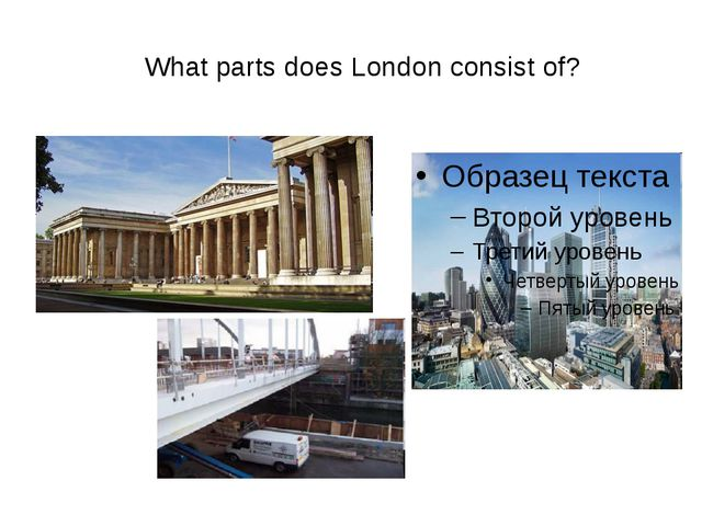 What parts does London consist of?