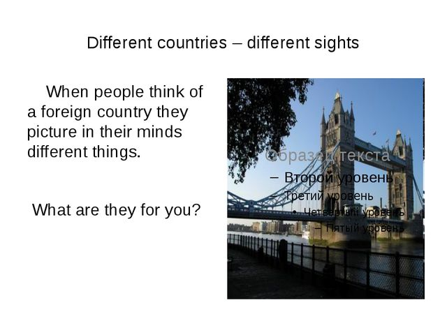 Different countries – different sights When people think of a foreign country...