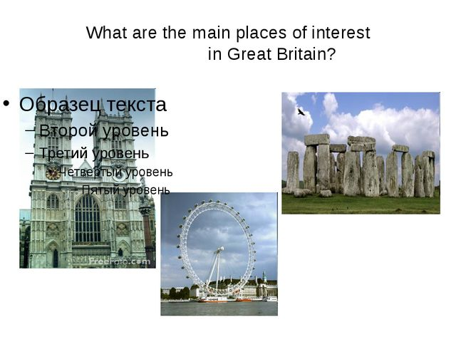 What are the main places of interest in Great Britain?