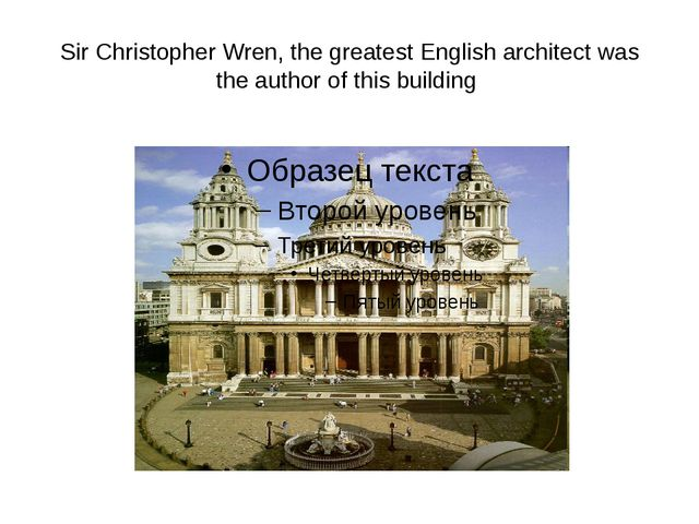 Sir Christopher Wren, the greatest English architect was the author of this b...