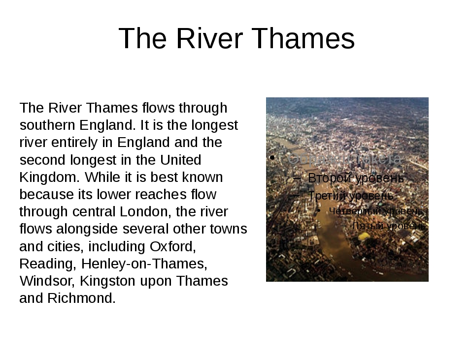 The River Thames The River Thames flows through southern England. It is the l...