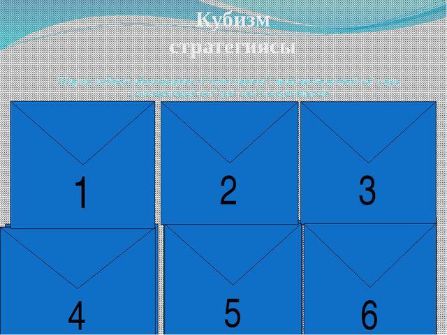 Жүйке жүйесі Тыныс алуы: Сыртқы құрылысы: 3.Олар қандай ортада өмір сүреді? 1...