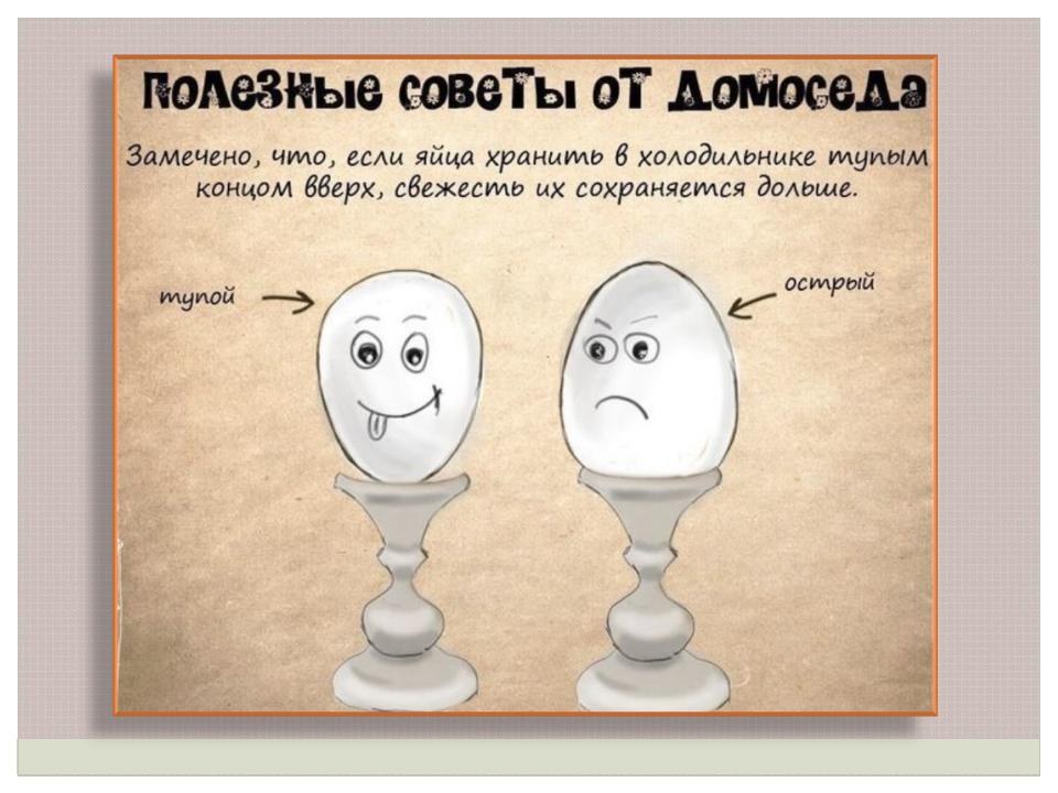 Загадки про яйца с картинками