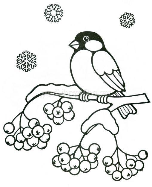 C:\Users\виталик 72\Desktop\город зимой\Пластилинография снегирь на ветке рябины\1_94eac818a9bc6bad211fb8cff798f0f2.jpg.jpg