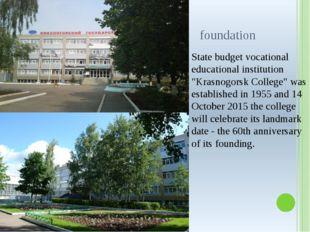 "foundation foundation State budget vocational educational institution ""Krasno"