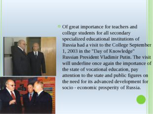 Of great importance for teachers and college students for all secondary spec