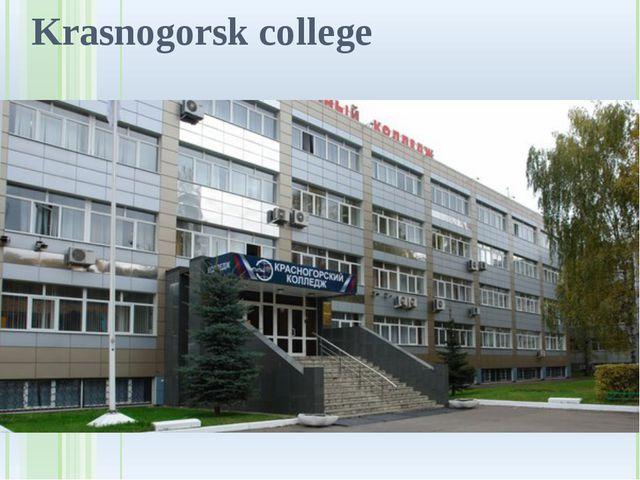 Krasnogorsk college
