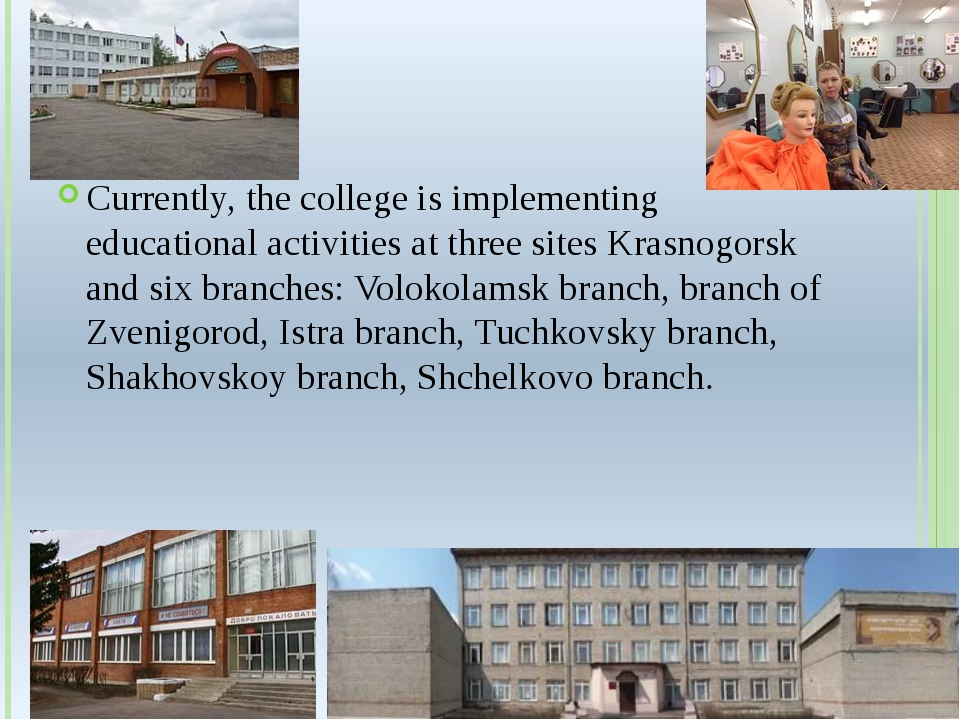 филиалы Currently, the college is implementing educational activities at thre...