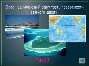 Море мертвых глубин? Черное. Начиная со 125 – 200 м. вода отравлена сероводор