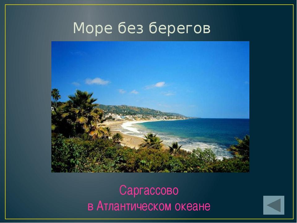 Река берущая начало на Ставропольской возвышенности, протекает по Изобильненс...