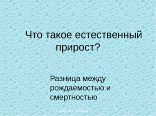 Что такое реэмиграция? Возвращение русских из бывших союзных республик Вернут