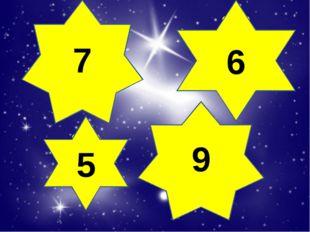 3+4 5+2 7+0 6+1 7 3+3 4+2 0+6 5+1 2+3 4+1 0+5 2+7 4+5 9+0 6+3 6 9 5