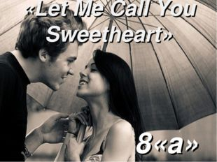 «Let Me Call You Sweetheart» 8«а»