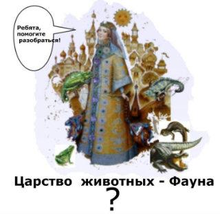 http://s019.radikal.ru/i602/1203/36/2a5540622395.jpg