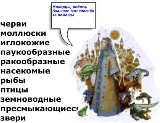 http://s58.radikal.ru/i162/1203/28/eb7341e468a2.jpg