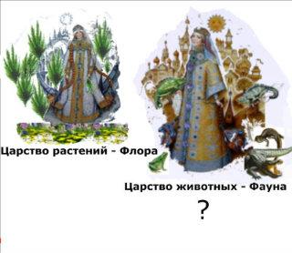 http://s019.radikal.ru/i614/1203/ca/c392157fc413.jpg
