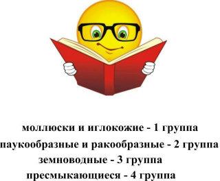 http://s019.radikal.ru/i643/1203/e7/48e74c85f249.jpg