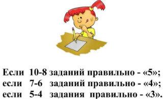 http://s019.radikal.ru/i634/1203/7f/74a24bd9f2b9.jpg