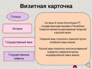 Определить расстояние и направление от Москвы до Казани Москва 56˚с.ш. 37˚в.