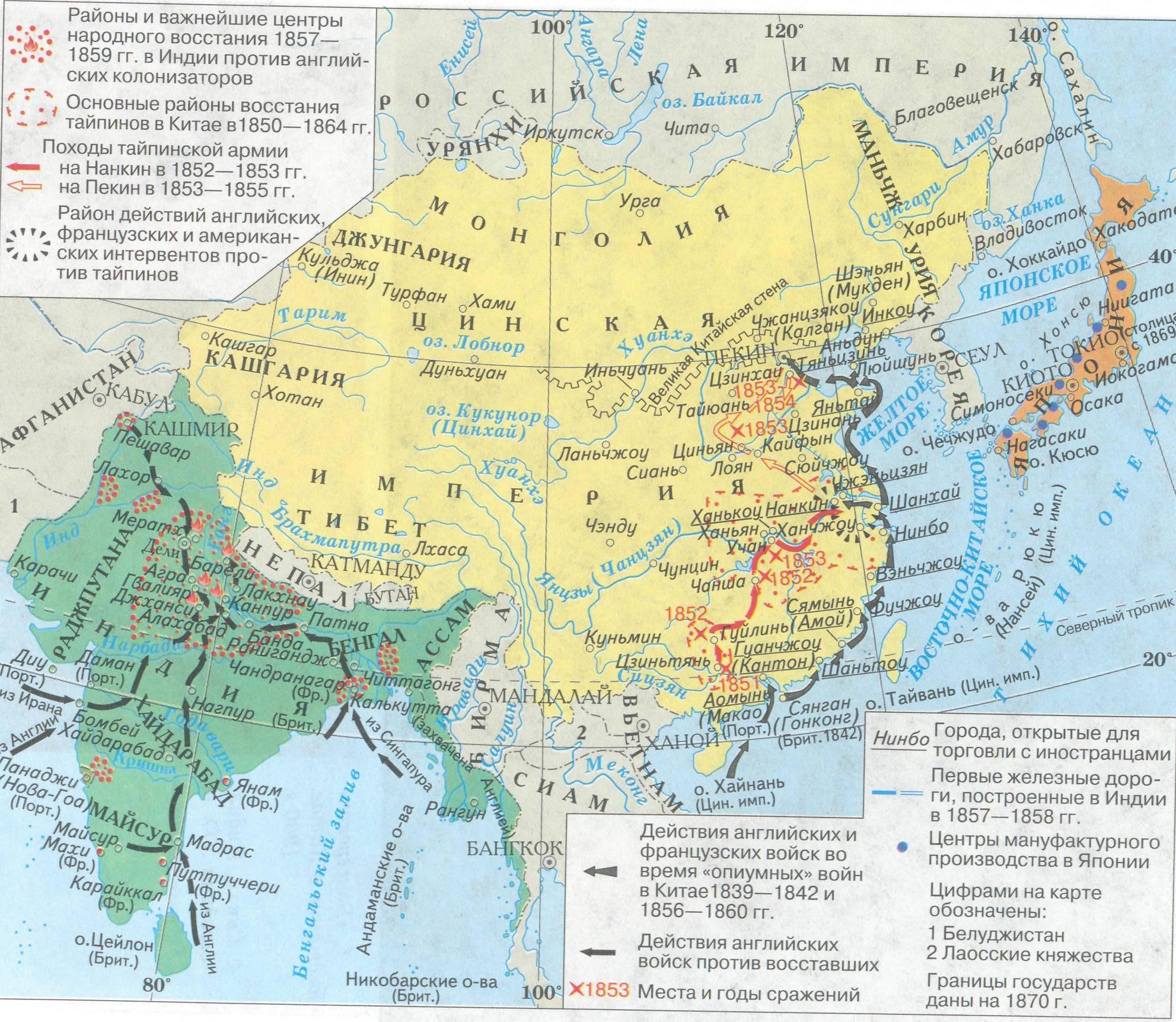 География стран снг и балтии 9-11 класс атлас скачать