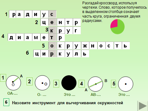 hello_html_m396dfa02.png