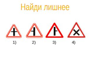 2) 3) 4)