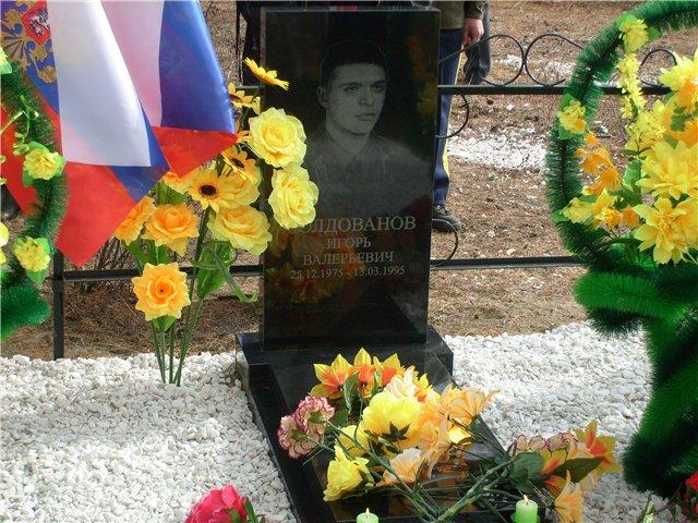 http://zabmedia.ru/extra/files/photo_moldovanov.jpg