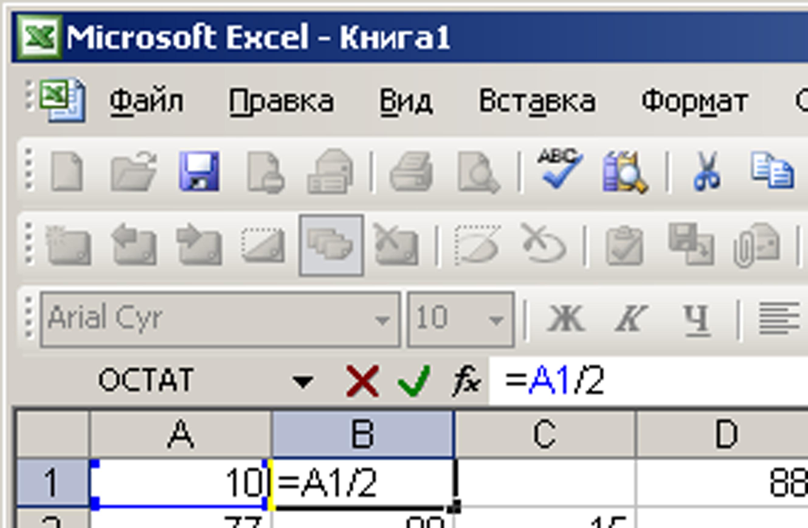 hello_html_73eb679f.jpg