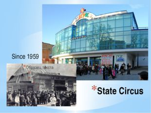 State Circus Since 1959