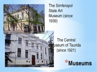 Museums The Simferopol State Art Museum (since 1939) The Central Museum of Ta