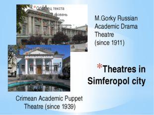 Theatres in Simferopol city M.Gorky Russian Academic Drama Theatre (since 191