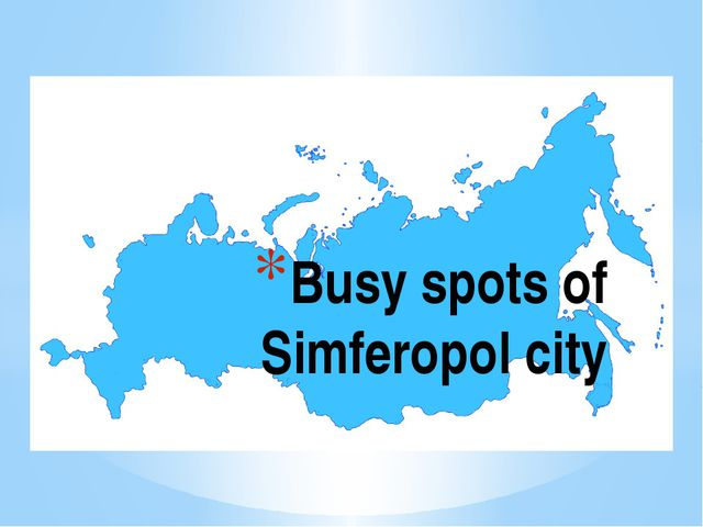 Busy spots of Simferopol city