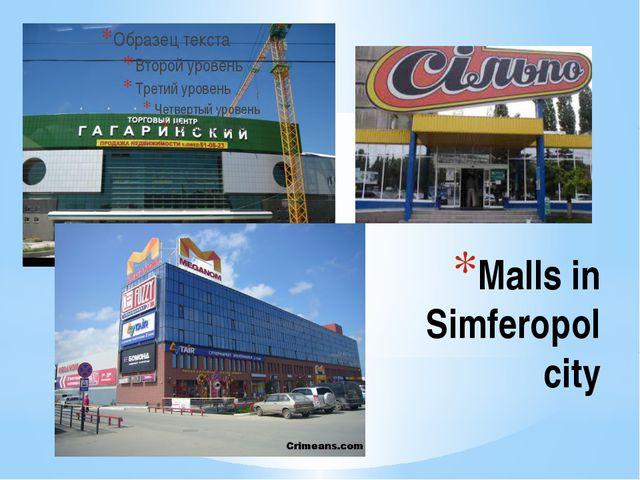 Malls in Simferopol city