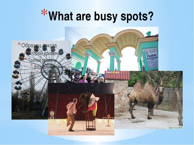 What are busy spots?