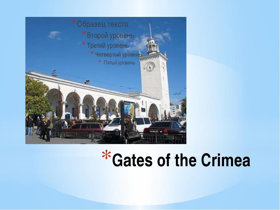 Gates of the Crimea