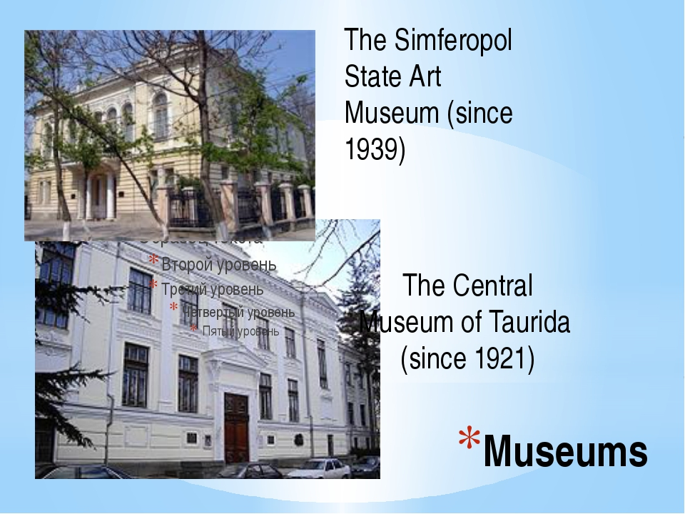 Museums The Simferopol State Art Museum (since 1939) The Central Museum of Ta...