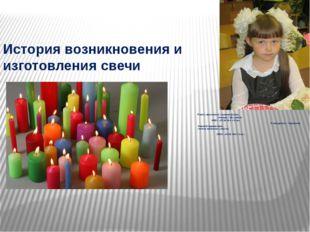 Работу выполнила: Ульянова Елена,  ученица 2 «В» класса  МБОУ «СОШ № 4 г. О