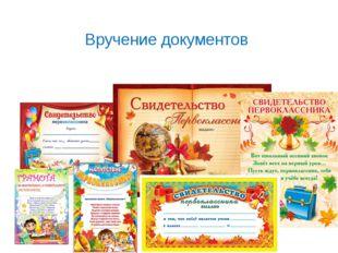 Интернет-ресурсы http://www.playcast.ru/view/6299738/34624caca15e6037bf2f594c
