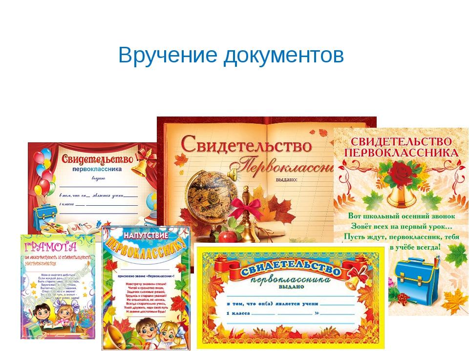 Интернет-ресурсы http://www.playcast.ru/view/6299738/34624caca15e6037bf2f594c...
