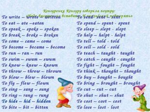 Кенгуренку Кенгуру говорила поутру: «Надо быстренько вставать, И английский