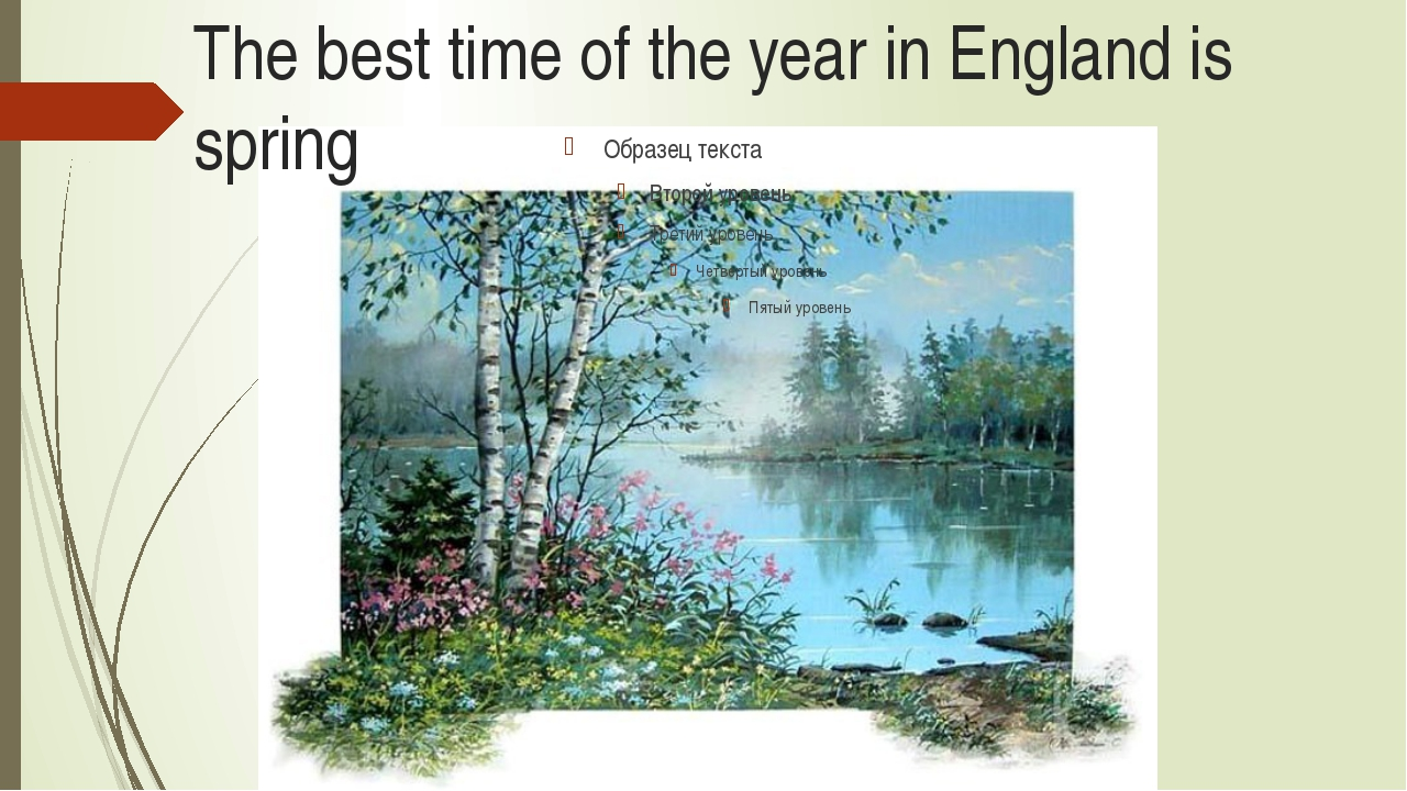 The best time of the year in England is spring