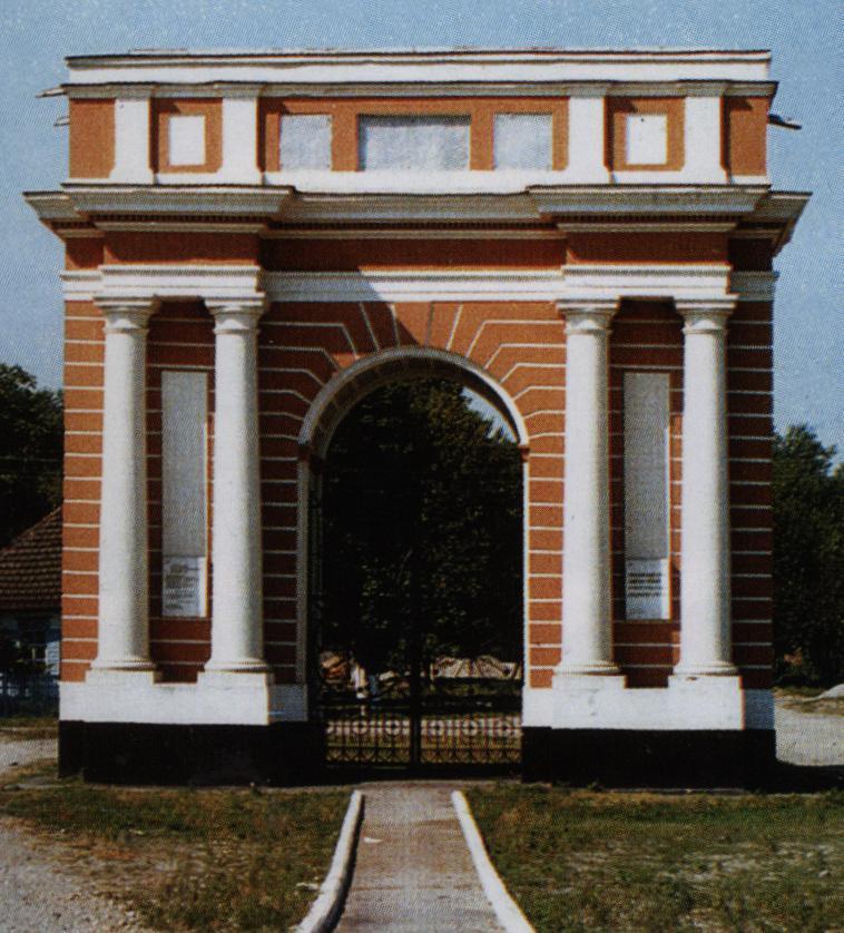 триумфальная арка.tif
