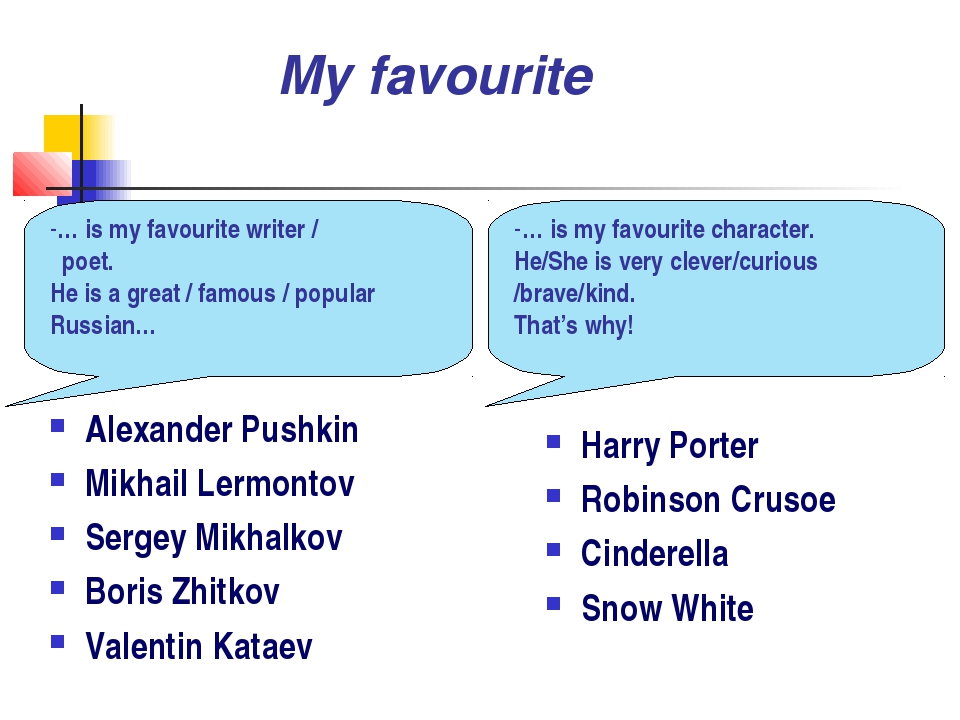 My favourite Alexander Pushkin Mikhail Lermontov Sergey Mikhalkov Boris Zhit...