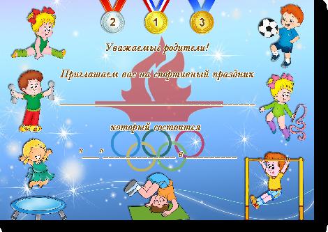 http://novaya-beresta.ru/_ld/13/85842042.png