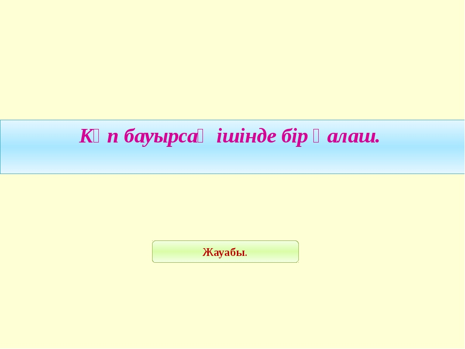 15.02.2013 жыл Челябинск қаласындағы метеорит