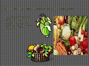 Употреблять в пищу сырые растительные продукты. Значение овощей в питании оче